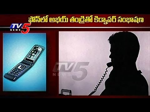 Hyderabad Police Releases Audio Tape Of Abhay Father and Kidnapper Conversation | TV5 News