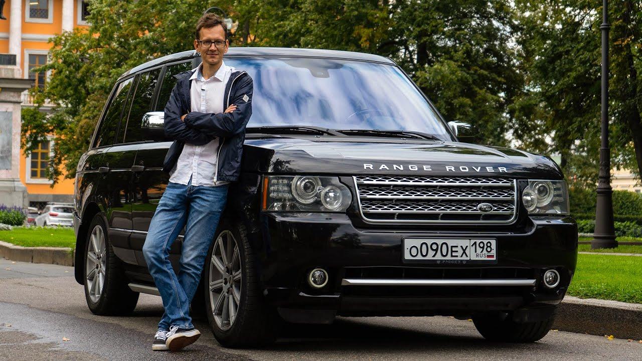 Я купил лучший кузов Range Rover с лучшим мотором.