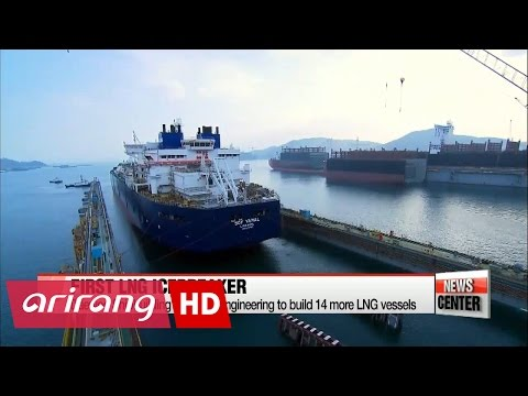 World's First LNG Carrier Ready to Set Sail