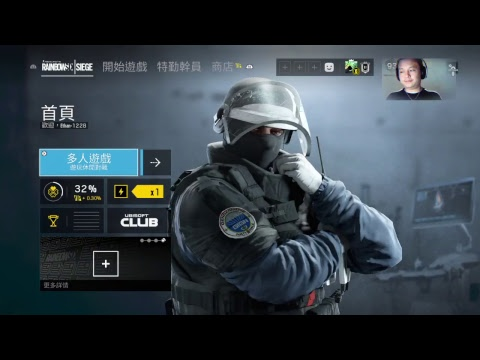 [Live] Rainbow6 - MADHOUSEEEEE daily~!! | PS4 (HongKong) | 2017-08-10