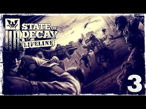 Смотреть прохождение игры State of Decay YOSE. LIFELINE DLC #3: Фейерверк из кишок.