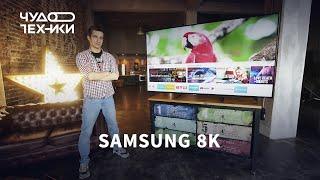 Это лучший телевизор Samsung