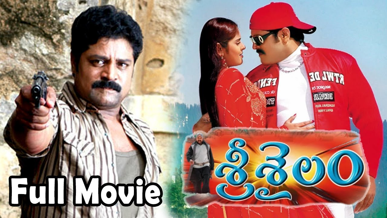 Srisailam Telugu Full Length Movie || Srihari || Sajitha || Telugu Hit Movies