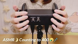 (SUB)[Japanese ASMR] Counting to 400 / Ear Touching, Tapping / Whispering
