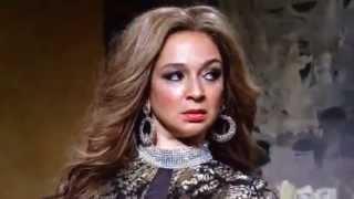 Maya Rudolph SNL Beyonce skit 2014