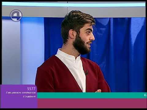 «Ани – Армения»  4 канал. Выпуск 14.11.2017