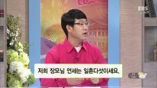 EBS 다문화 한국어