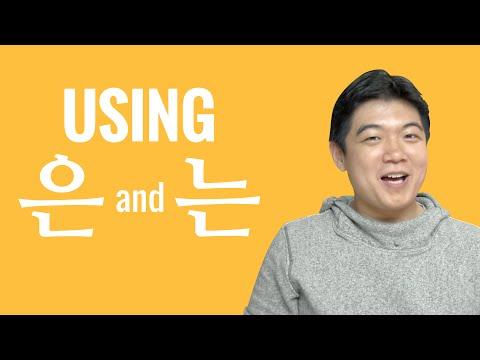 Ask a Korean Teacher with Jae - How Do I Use the Topic Marking Particles 은 (eun) and 는 (neun)?