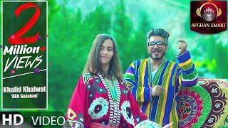 Khalid Khalwat - Akh Guzalam OFFICIAL VIDEO