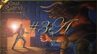 CLIFFS OF LOGIC!: King's Quest 6 Part 3A