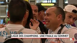 Ligue des champions: Zidane vise un triplé inédit
