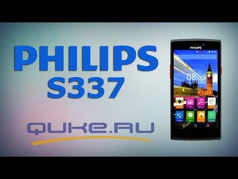 Обзор  Philips S337 ◄ Quke.ru ►