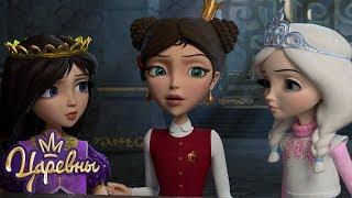 Царевны 👑 Большой сборник про Дашу | Сборник мультфильмов для детей