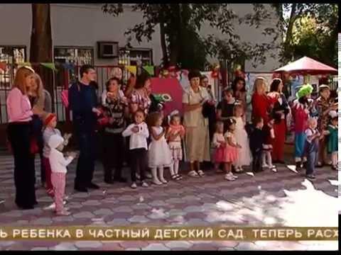 В Железнодорожном районе Самары открылся новый детсад