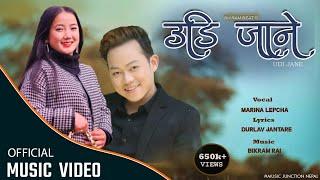 UDI JANE - MARINA LEPCHA - NEW OFFICIAL SONG 2021