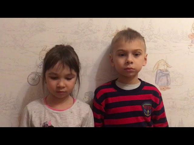 Изображение предпросмотра прочтения – «Буяновы Никон и Алисия» читает произведение «Я пришел к тебе с приветом...» А.А.Фета