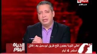 بعد فتح طريق أبو سمبل..تامر أمين: «الدولة أعادت الحق لأصحابة»