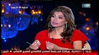 بسمة وهبه لمحدى عبدالغنى:ملكش عزيز والمادة أهم حاجة عندك .. شاهد رده