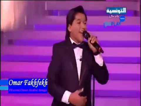 mp3 arabe gratuit rayen youssef