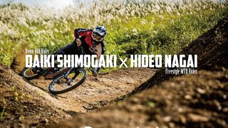 Daiki Shimogaki × Hideo Nagai  carbonic × POPCORN LOVE RECORDS  DH × DJ