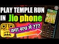 Jio Phone Games: Can We Play Temple Run in Jio Phone? | Jio phone Gameplay | How to play games