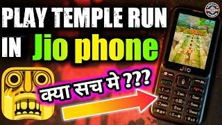 Jio Phone Games: Can We Play Temple Run in Jio Phone? | Jio phone Gameplay | How to play games