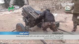 قوات النظام تسيطر والمعارضة تستعيد... والمدنيون عالقون