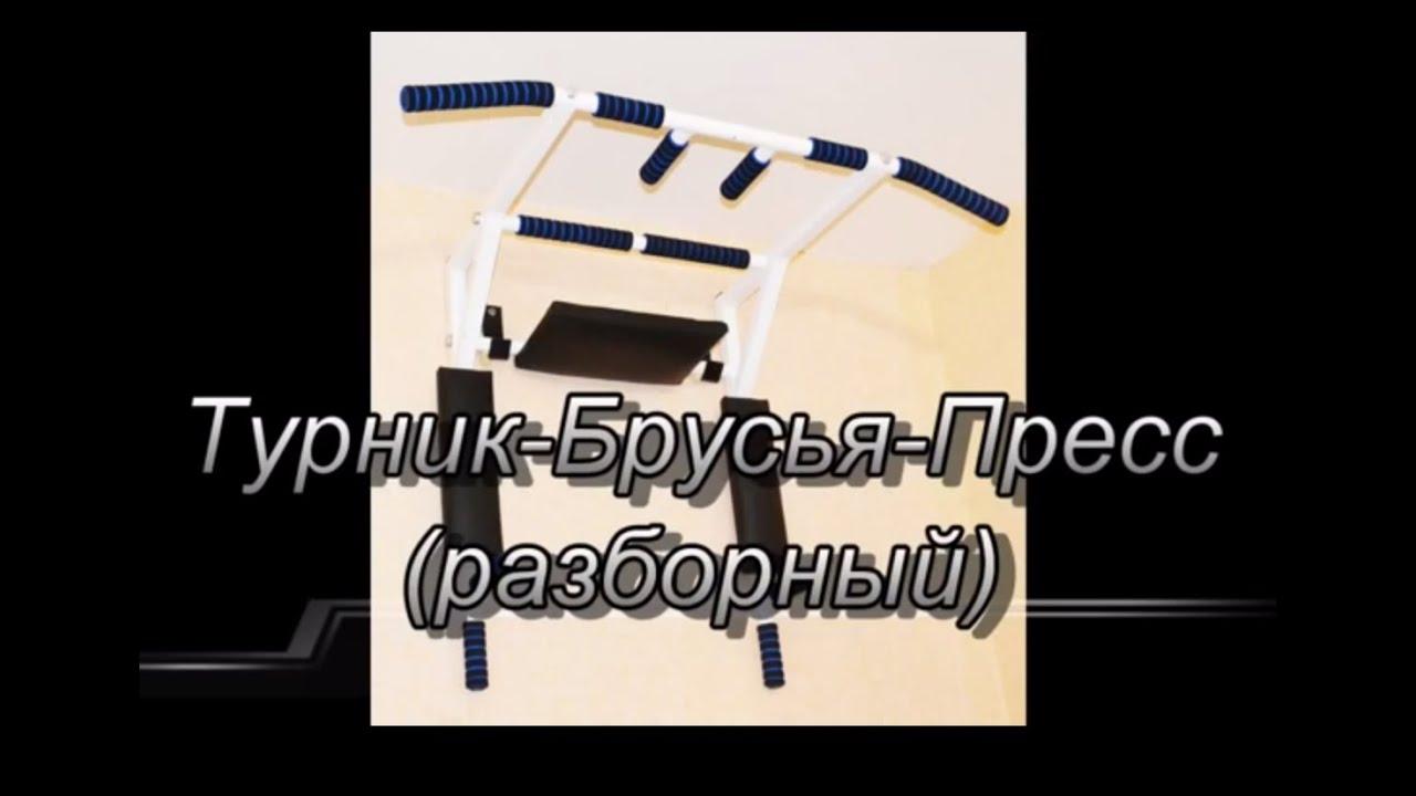 Купить разборные обрезиненные гантели. 10 кг за 1400р - YouTube