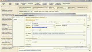 1С Бухгалтерия Учет операций комиссионной торговли (ч.2)