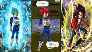 Dokkan Battle LR SS4 Vegeta Solos Transforming Vegeta!