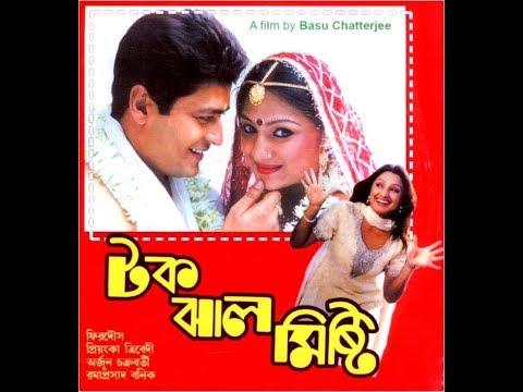 E Jibon Tok Jhal Mishti | Babul Supriyo| Tok Jhal Mishti 2002