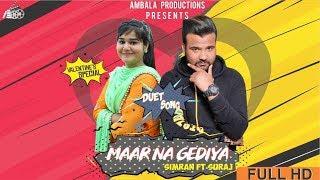 Maar Na Gediya Suraj Momi Sam Raza Free MP3 Song Download 320 Kbps