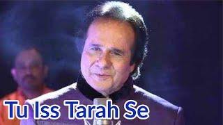 Tu Iss Tarah Se Meri Zindagi Mein | Manhar Udhas | Karaoke Cover by Manoj Singh