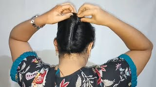 French twist braided bun hairstyle |french braid hairstyles |braided hairstyles | Hairstyle