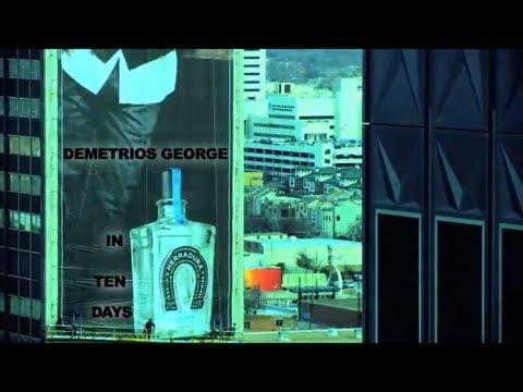 The City Never Sleeps: Demetrios George