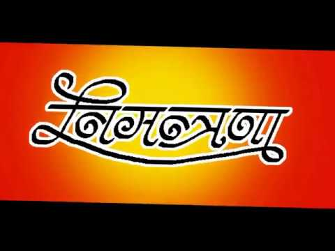 Hindi Calligraphy Writing