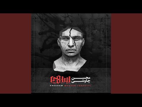 To Dar Masafate Barani (Bonus Track)