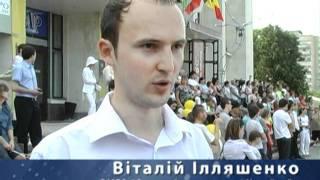 Спец репортаж про Європарад в Черкасах