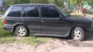 Посаженый Range Rover
