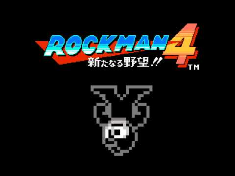 Rockman 4 Minus Infinity - Wily 2 (Gradius II - Overheat)