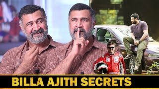 Ajith Ferrari ஓட்டும்போது கூட இருந்தேன் | Actor Aditya Menon Interview Part 1 | TalksOfCinema