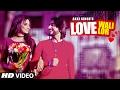 Love Wali Lor: Akki Singh | JSL | Navi Kamboz | Latest Punjabi Songs 2017 | T-Series Apna Punjab