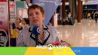 Видеобудка_ всероссийский фестиваль невест ( 3 апреля)