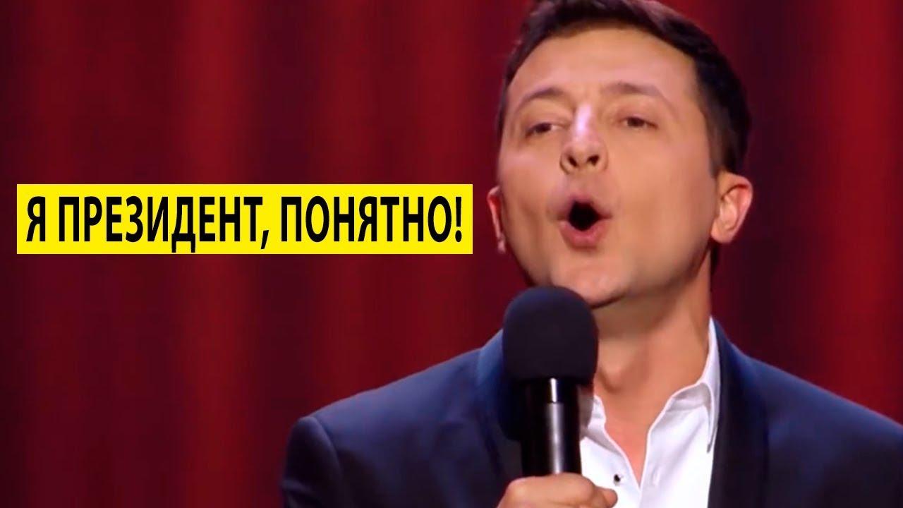 Если выяснится, что Баканов консультируется с Матиосом, я уволю Баканова, - Зеленский - Цензор.НЕТ 9527