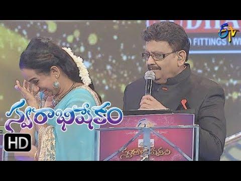 Indhira Mandhira Song | SP Balu,Kalpana  Performance | Swarabhishekam | 12th Nov 2017 | ETV
