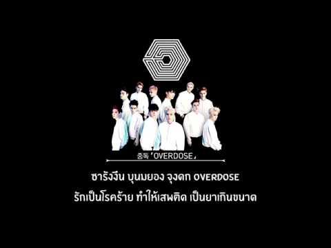 EXO ซับไทย   เนื้อเพลง + คำแปล Overdose Korean ver  บันเทิงเกาหลี