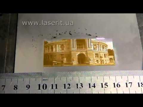 Лазерная гравировка фото на металле