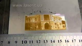 Лазерная гравировка фото на металле(Процесс лазерной гравировки фотоизображений на металле. Выполнена на лазерном маркировщике