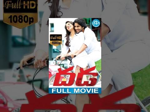 Dhada Full Movie - Naga Chaitanya | Kajal Aggarwal | Devi Sri Prasad