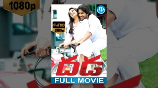 Dhada Full Movie - Naga Chaitanya | Kajal Aggarwal | Devi Sri Prasad